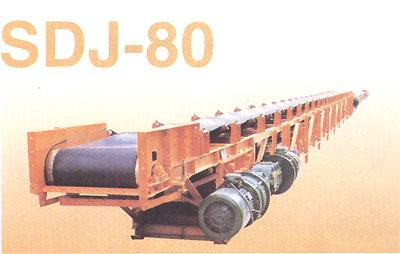 产品名称:SDJ type extensible belt conveyor