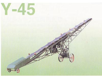 产品名称:Y45type mobile belt conveyor